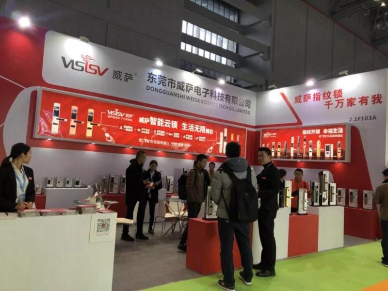 88直播湖人亮相中国建博会(上海)和北京新国展