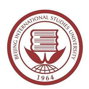 北京第二外国语学院